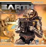 Earth2160