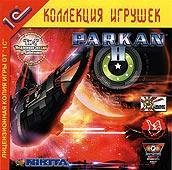 Parkan 2, обложка