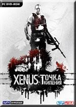 Xenus, обложка