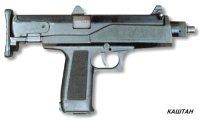 АЕК-919 К «Каштан», 19KB