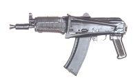 автомат АКС-74у, 51KB