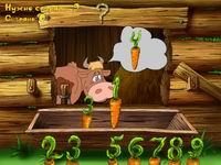 Игры для детей, скриншот, 143KB