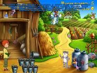 Игры для детей, скриншот, 175KB