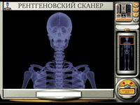 Мое тело, скриншот, 78KB