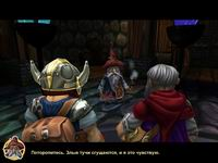 Храбрые гномы, скриншот, 462KB