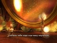 Артур и минипуты, скриншот, 67KB