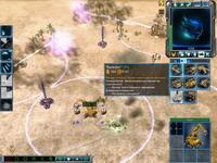 C&C, скриншот, 850KB