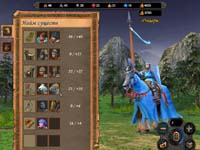скриншот Heroes of Might & Magic V, 103KB