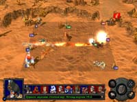 скриншот Heroes of Might & Magic V, 108KB