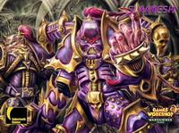 Warhammer 40k, 143KB