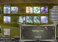 Владыки астрала, скриншот, 96KB
