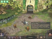 скриншот Демиурги 2, 199KB