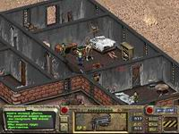 Fallout, скриншот, 72KB