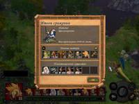 HMM5, скриншот, 79KB