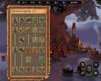 Heroes 5, скриншот, 112KB