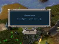 Massive Assault, скриншот, 33KB