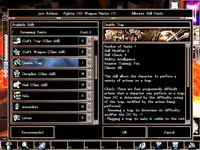 Neverwinter Nights, скриншот, 117KB