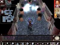 Neverwinter Nights, скриншот, 107KB