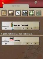 День Победы 2, скриншот, 15KB