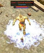 Titan Quest     скриншот, 66KB