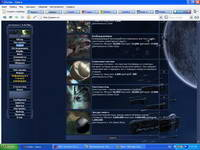 OGame, скриншот, 82KB