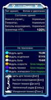Planetside, скриншот, 42KB