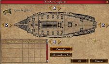 Корсары: возвращение легенды     скриншот, 150KB