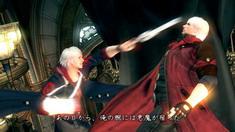 Devil May Cry 4     скриншот, 149KB