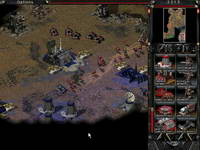 Command & Conquer, скриншот, 88KB