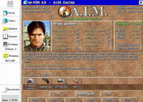 Jagged Alliance     скриншот, 141KB