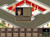 Jagged Alliance     скриншот, 138KB