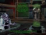Мастер Ориона 2, скриншот, 32KB