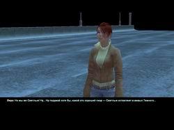 Ночной Дозор, скриншот, 49KB