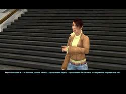 Ночной Дозор, скриншот, 42KB
