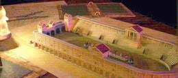 CivCity: Rome     скриншот, 48KB
