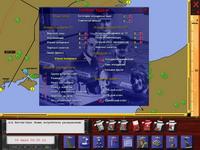 Битва за Британию 2: Крылья победы     скриншот, 150KB