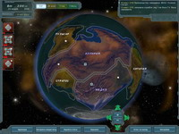 UFO: Extraterrestrials     скриншот, 143KB