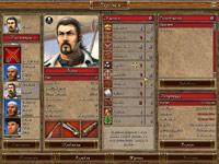 Корсары III: Сундук мертвеца     скриншот, 148KB