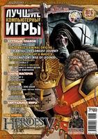 обложка ЛКИ №7(56) 2006