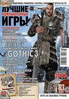 обложка ЛКИ №1(62) 2007, KB
