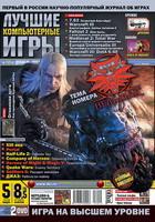 обложка ЛКИ №12(73) 2007, 235KB