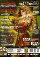 обложка ЛКИ №3(64) 2007, 404KB