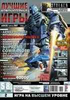 обложка ЛКИ №4(65) 2007, 489KB
