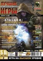 обложка ЛКИ №5(66) 2007, 109KB