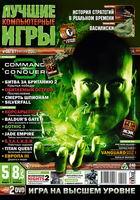 обложка ЛКИ №6(67) 2007, 494KB