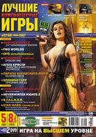 обложка ЛКИ №7(68) 2007, 219KB