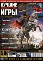 обложка ЛКИ №9(70) 2007, 118KB