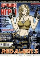 обложка ЛКИ №11(84) 2008, 212KB