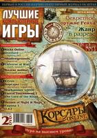 обложка ЛКИ №3(76) 2008, 344KB