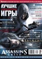 обложка ЛКИ №4(77) 2008, 351KB